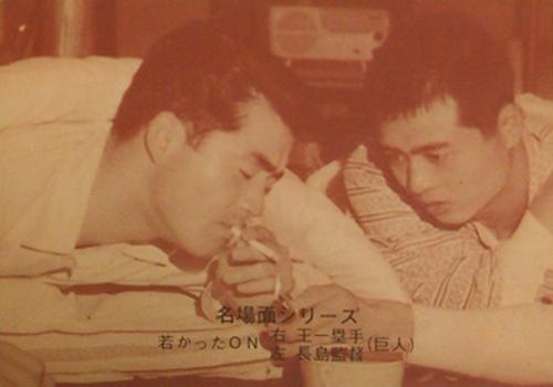 長嶋王タバコ
