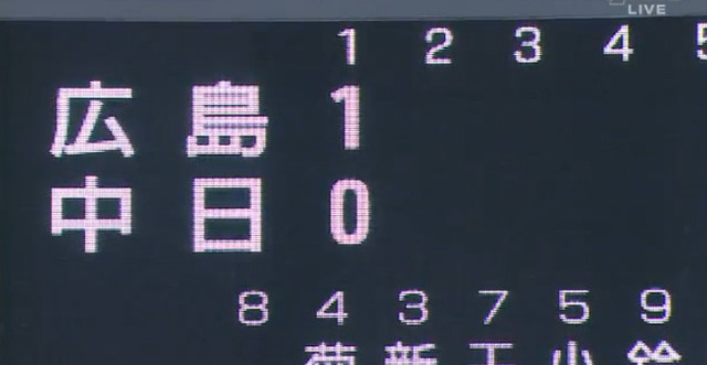 広島中日22回戦_27