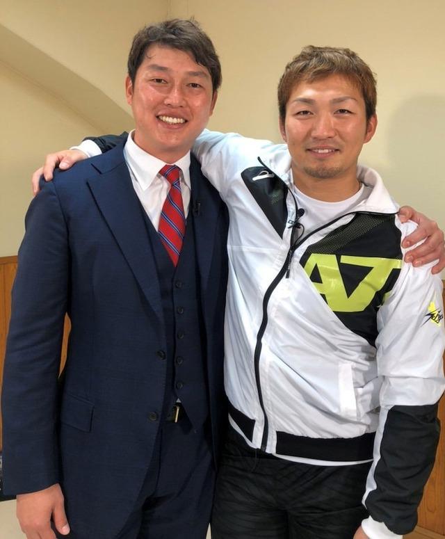 新井&鈴木