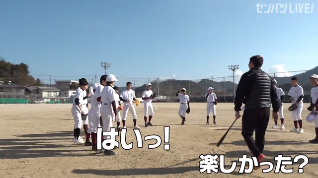 新井貴浩_離島中学生野球部_熱血指導_57