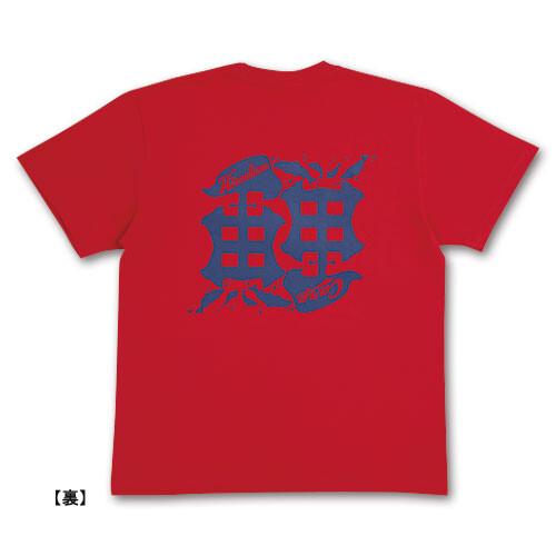 カープグッズ2020年回文_Tシャツ_アンビグラム (2)