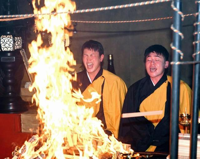 カープ會澤&堂林が護摩行を2021年も敢行!野間は不参加