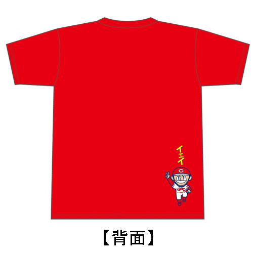 野間プロ初HR_Tシャツ_03