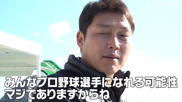 新井貴浩_離島中学生野球部_熱血指導_89