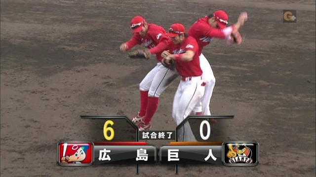 広島巨人オープン戦_06