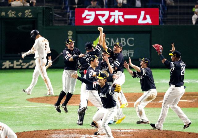 2019年日本シリーズ