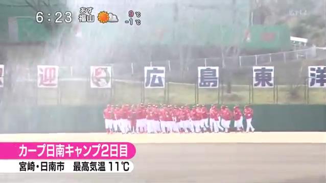 大瀬良大地_生放送_04