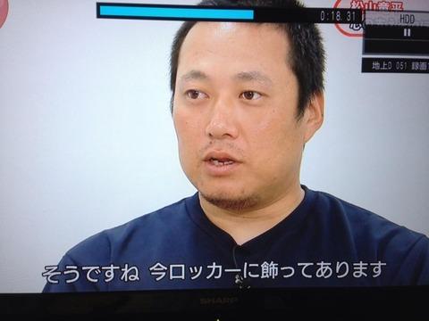 松山竜平_千羽鶴_v08