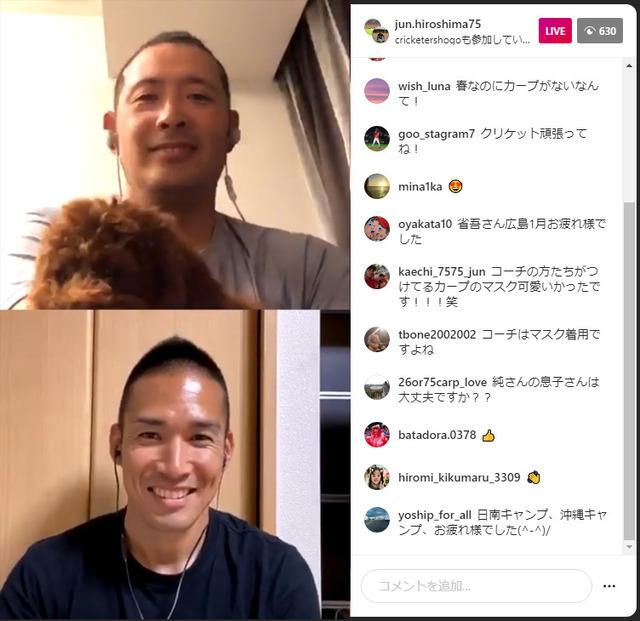 廣瀬純木村昇吾_インスタライブ