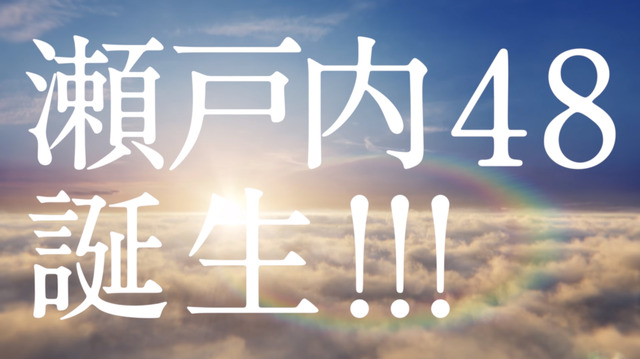 STU48_04