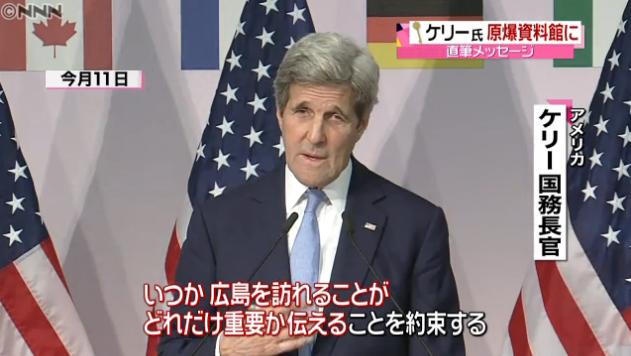 オバマ大統領広島訪問01