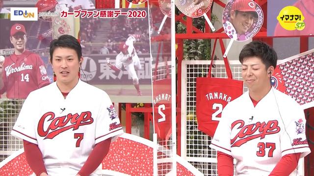 カープ野間新井さんと鈴木誠也にイジメられる_05