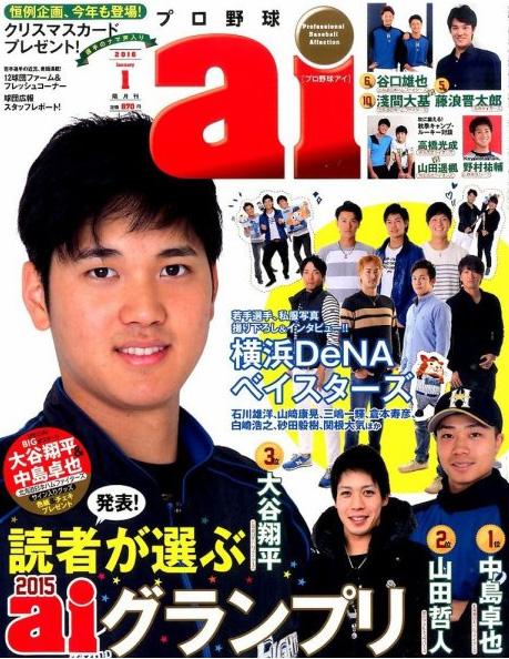 プロ野球ai_01