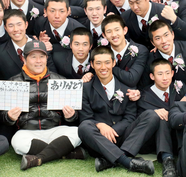 中村奨成高校卒業
