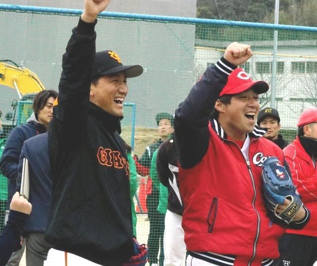 野村祐輔小林誠司野球教室_02