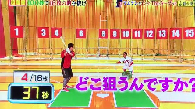 マエケン体育会TV_01