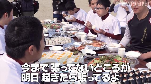 新井貴浩_離島中学生野球部_熱血指導_66