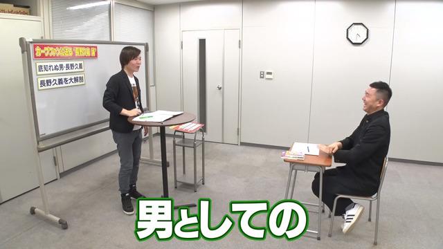 カープ道_長野久義論_プロ野球死亡遊戯_61