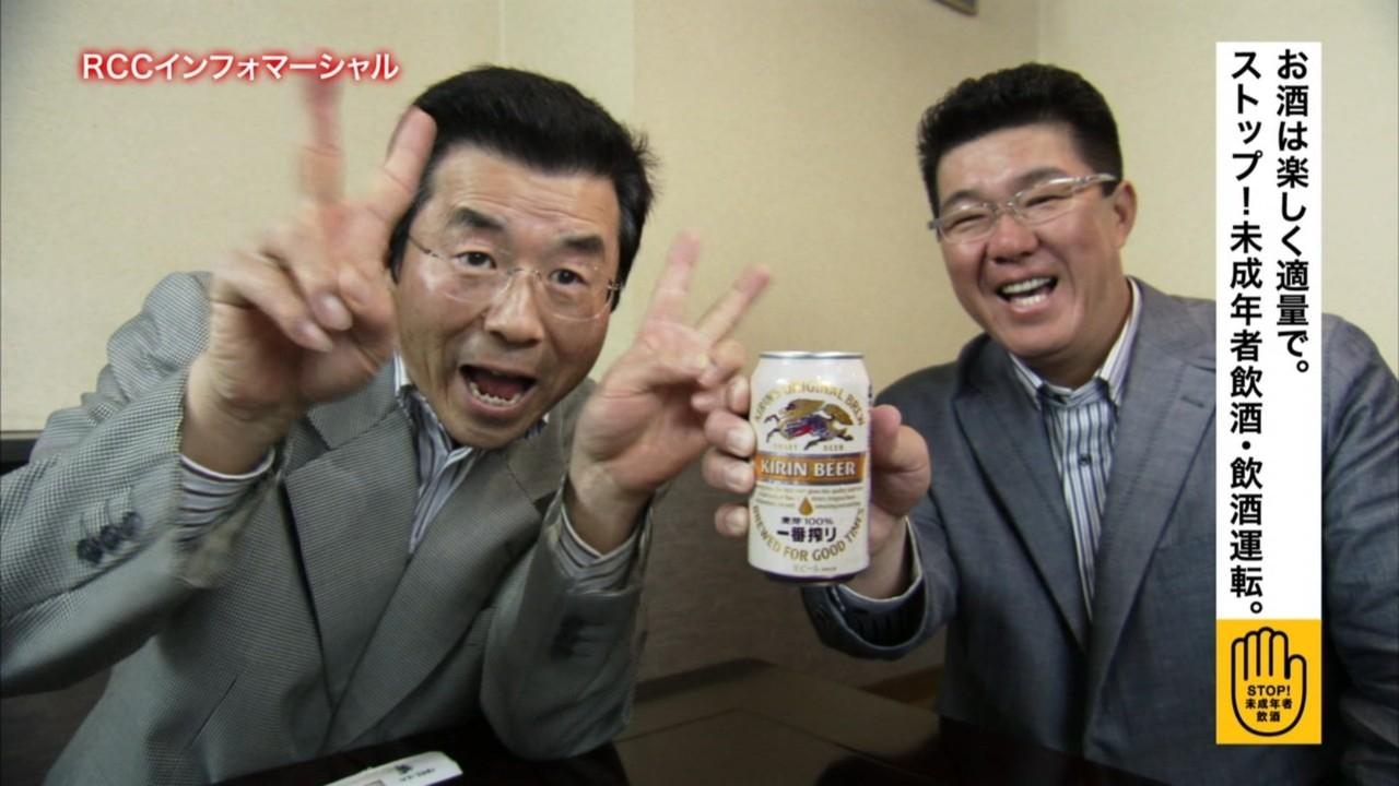 達川光男の画像 p1_34