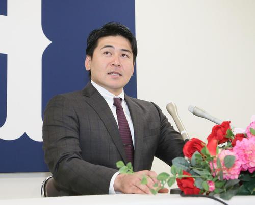 會澤翼契約更改2019年