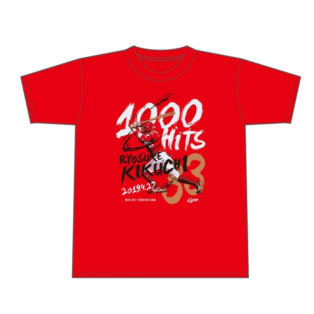 菊池涼介1000本安打Tシャツ_01
