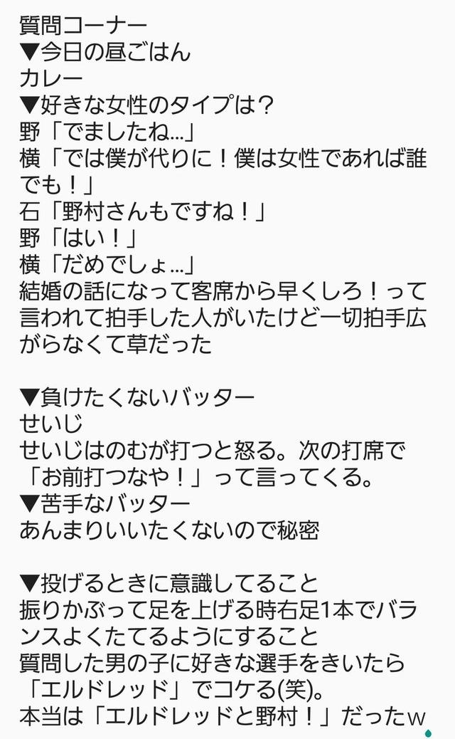 野村祐輔_トークショー_アルパーク2017_04