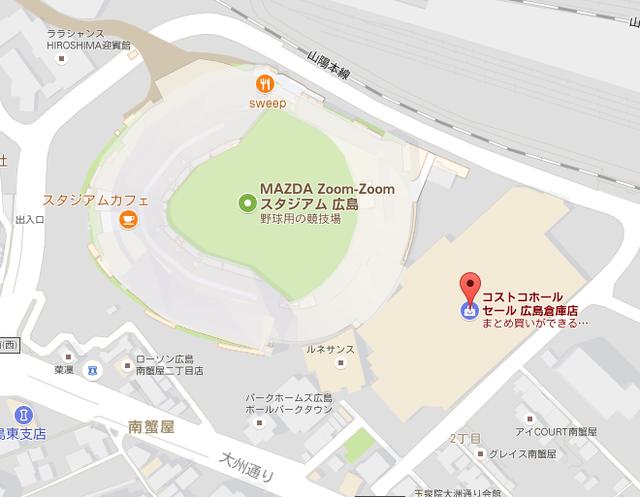 広島コストコ店舗