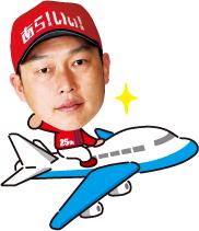 新井さん広島空港コラボ_04