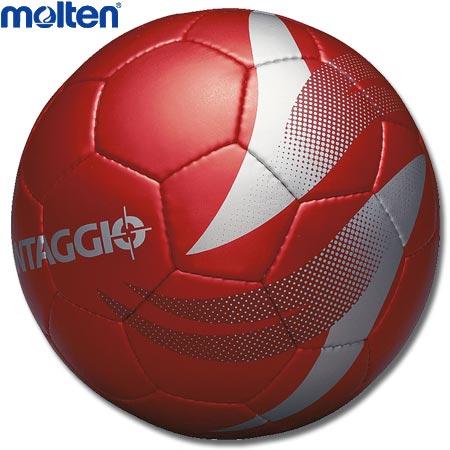 モルテンバレーサッカーボール
