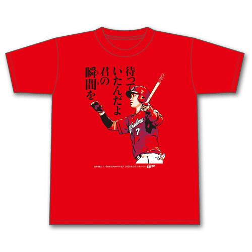 堂林翔太1121ぶりのHRTシャツ (2)