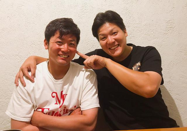 多田大輔結婚