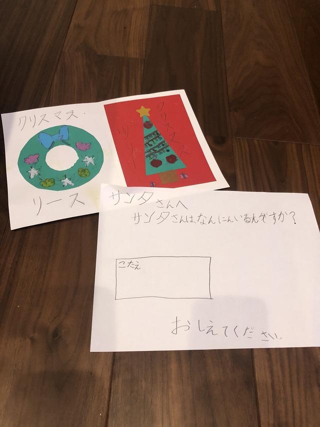 カープ天谷宗一郎娘クリスマスカード