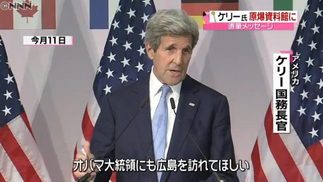 オバマ大統領広島訪問00
