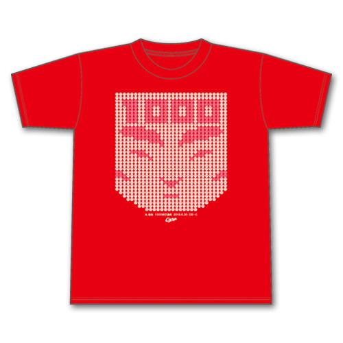 丸1000本安打Tシャツ