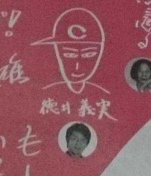 チュートリアル徳井_中国新聞_メッセージ