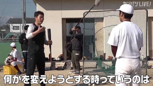 新井貴浩_離島中学生野球部_熱血指導_41