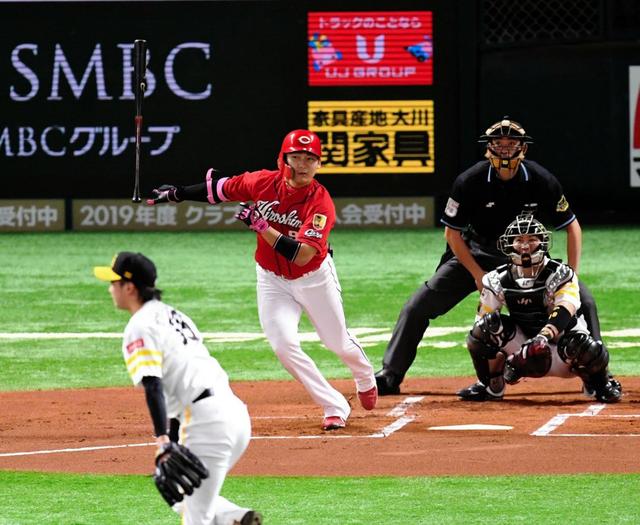 日本シリーズ広島カープに貸してあげたい贔屓選手