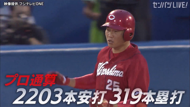 新井貴浩_離島中学生野球部_熱血指導_19