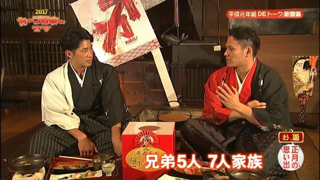 2017カープ日本一TV_99_99_99_28