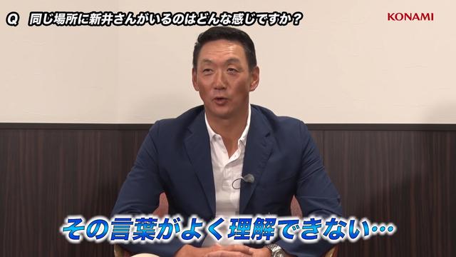 新井貴浩金本知憲プロスピA対決_05