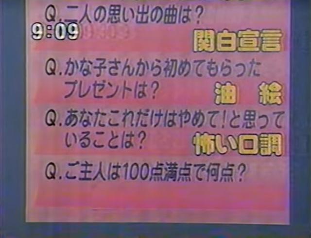 緒方監督中條かな子10