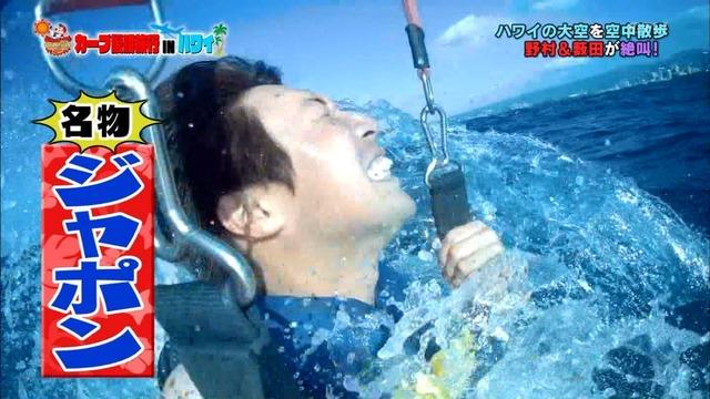 カープ優勝旅行INハワイ (32)