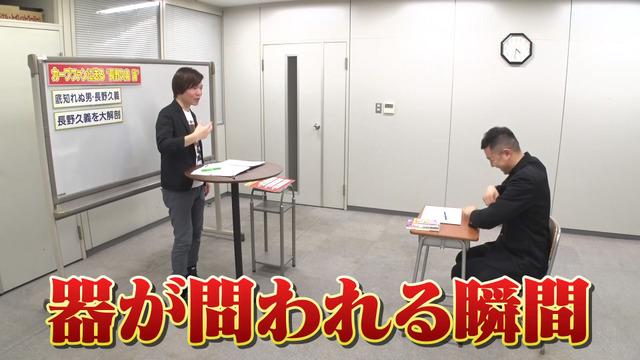 カープ道_長野久義論_プロ野球死亡遊戯_62