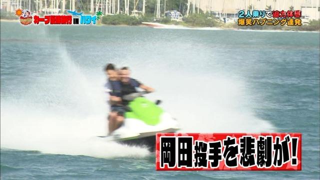 カープ優勝旅行INハワイ (74)