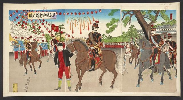 広島大本営の図
