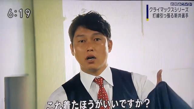 新井さんスーツ着直す_02