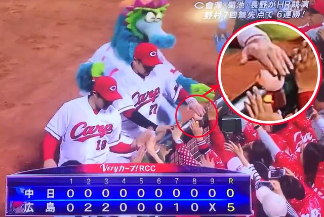 広島カープ會澤翼アンパンマン人形をなでる