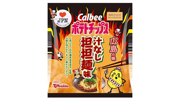 ポテトチップス汁なし担担麺味