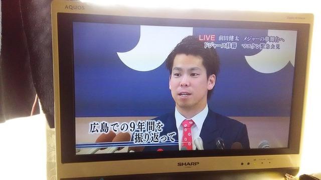 マエケン_帰国会見_03