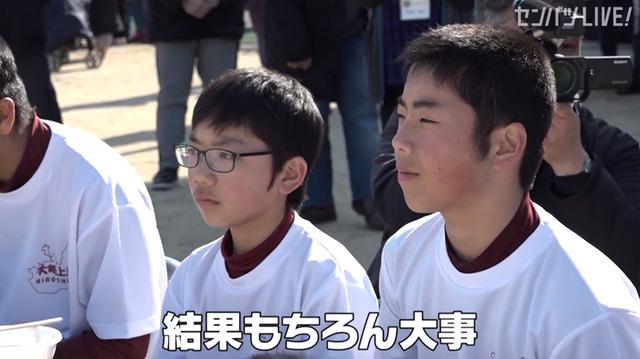 新井貴浩_離島中学生野球部_熱血指導_75